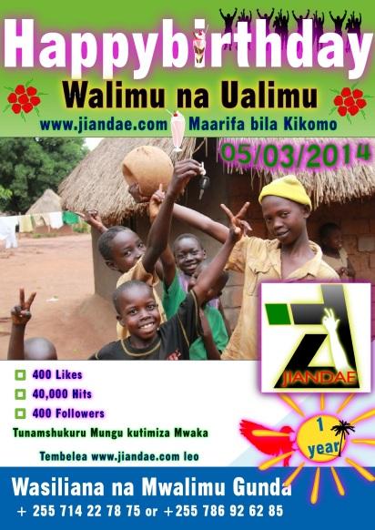 Jiandae Kusherehekea Nasi - 05 / 03 / 2014 Tunatimiza Mwaka Mmoja!